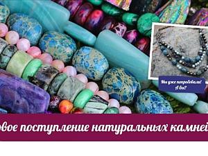 Новинки недели с 22 - 29 ноября | Ярмарка Мастеров - ручная работа, handmade