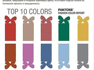 Модные цвета одежды сезона осень-зима 2016-2017 – основные тенденции   Ярмарка Мастеров - ручная работа, handmade
