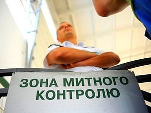Пересылка почтой Украины. Ярмарка Мастеров - ручная работа, handmade.