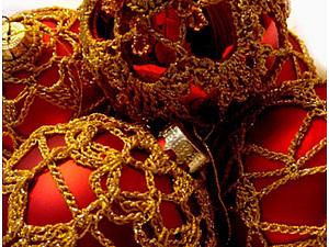 Елочные шары, обвязанные крючком , handmade