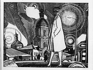 Живая графика Гурия Захарова. Ярмарка Мастеров - ручная работа, handmade.
