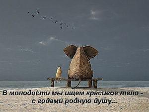 Слова жизни   Ярмарка Мастеров - ручная работа, handmade