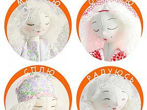 Рисуем счастливые лица текстильным куколкам. Ярмарка Мастеров - ручная работа, handmade.