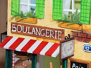 Французские улочки | Ярмарка Мастеров - ручная работа, handmade