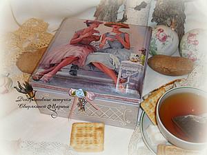 Беседа за чашечкой чая... | Ярмарка Мастеров - ручная работа, handmade