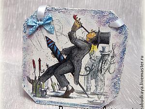 Розыгрыш праздничной конфетки! | Ярмарка Мастеров - ручная работа, handmade