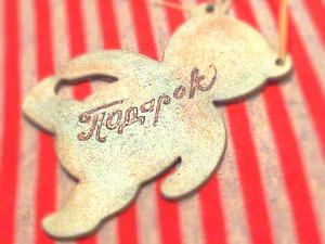 Дарю-дарю Рождественские Подарки!!!   Ярмарка Мастеров - ручная работа, handmade