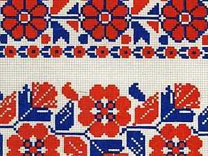 Народная вышивка. Часть 2.. Ярмарка Мастеров - ручная работа, handmade.