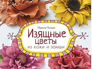 Вот она и вышла!!!!......)))))))))))))))))) | Ярмарка Мастеров - ручная работа, handmade