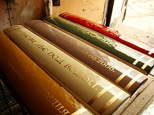 Декорирование лестницы поталью. Псевдо книжный стеллаж. | Ярмарка Мастеров - ручная работа, handmade