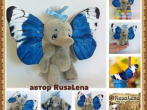 Выкройка слоника Алексис Блу | Ярмарка Мастеров - ручная работа, handmade