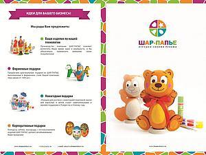 Наборы для детского творчества! | Ярмарка Мастеров - ручная работа, handmade