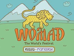 Международная СКАЗКА этномузыки и ремёсел WOMADRussia. Моя версия событий. (фотоотчет + видео).   Ярмарка Мастеров - ручная работа, handmade