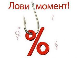 10%-ная скидка на заказ! | Ярмарка Мастеров - ручная работа, handmade