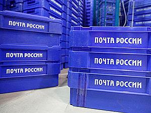 Почта России открывает пункты самовывоза посылок. Ярмарка Мастеров - ручная работа, handmade.