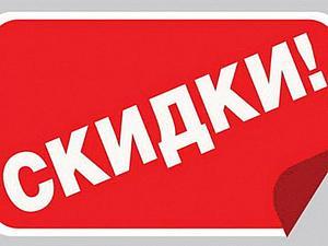 Система скидок в магазине Радужная симфония   Ярмарка Мастеров - ручная работа, handmade