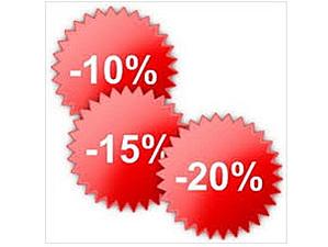 Как получить 5-10-15-20% скидку на свободное украшение. | Ярмарка Мастеров - ручная работа, handmade