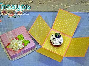 Мастер-класс 2 в 1: лепка из полимерной глины и скрапбукинг «Magic box – сладкие грезы». | Ярмарка Мастеров - ручная работа, handmade
