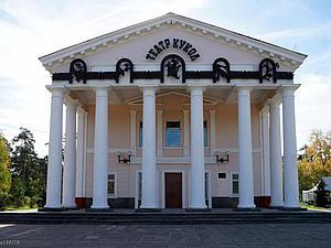 Мой любимый город, в котором я живу...О Дзержинске без слов...   Ярмарка Мастеров - ручная работа, handmade