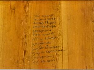 Подпись мастера на работе | Ярмарка Мастеров - ручная работа, handmade