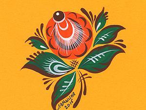 Видео мастер-класс: рисуем городецкий цветок. Ярмарка Мастеров - ручная работа, handmade.