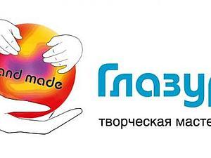 Скидки!!! | Ярмарка Мастеров - ручная работа, handmade