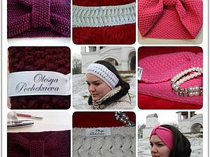 Скидка на весенние повязочки на голову   Ярмарка Мастеров - ручная работа, handmade