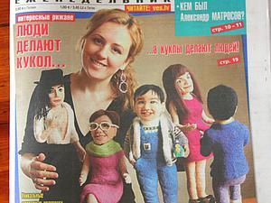 Статья о моих куколках   Ярмарка Мастеров - ручная работа, handmade