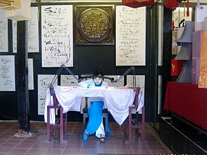 Удивительная мастерская по вышиванию картин шелком. | Ярмарка Мастеров - ручная работа, handmade