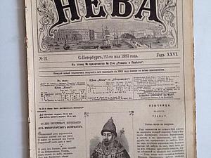 Очарование винтажных, старинных газет в декупаже   Ярмарка Мастеров - ручная работа, handmade