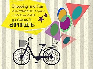 Friendly market.Shopping and Fun. | Ярмарка Мастеров - ручная работа, handmade