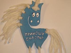 Делаем забавную сувенирную лошадку-подвеску. Ярмарка Мастеров - ручная работа, handmade.