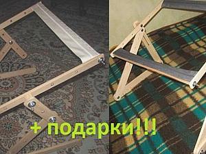 Не все в России дорожает. Станки, например, дешевеют! | Ярмарка Мастеров - ручная работа, handmade