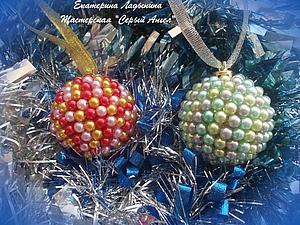 Творим с детьми: делаем ёлочные шарики, декорированные бусинами | Ярмарка Мастеров - ручная работа, handmade