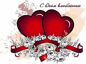 Скидка на весь ассортимент в день Святого Валентина!!! | Ярмарка Мастеров - ручная работа, handmade