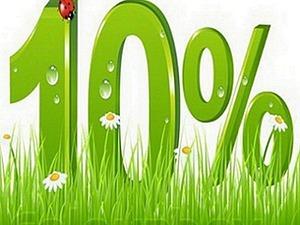 Скидка 10% на Готовые работы по 31 июля включительно! | Ярмарка Мастеров - ручная работа, handmade