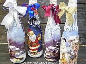 Декупаж новогоднего шампанского - пора готовиться к праздникам! | Ярмарка Мастеров - ручная работа, handmade