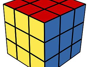 Поклонение кубу.  Серия