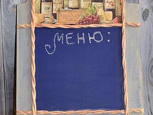Графитная доска для записей! Отличный подарок и незаменимый аксессуар! | Ярмарка Мастеров - ручная работа, handmade