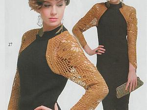 Журнал мод 577. Мое платье. | Ярмарка Мастеров - ручная работа, handmade
