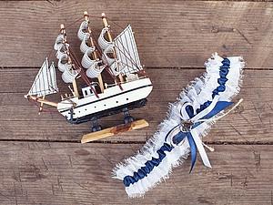 Мастер-класс по изготовлению подвязки невесты в морском стиле | Ярмарка Мастеров - ручная работа, handmade
