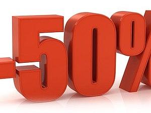 50% скидка на все готовые работы!!!   Ярмарка Мастеров - ручная работа, handmade
