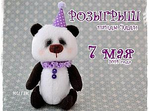 Конфетка- Розыгрыш панды Эдди до 7 Мая 2014   Ярмарка Мастеров - ручная работа, handmade