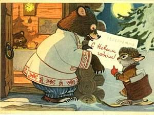 Мишки на весь год | Ярмарка Мастеров - ручная работа, handmade