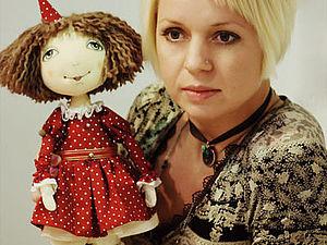 Кукла тыквоголовка. Индивидуальные занятия. | Ярмарка Мастеров - ручная работа, handmade
