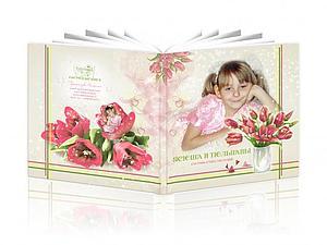 Скидка на дизайн и печать фотокниги для девочки Тюльпаны | Ярмарка Мастеров - ручная работа, handmade