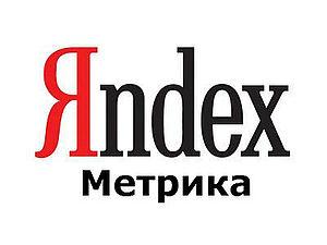 До чего дошел прогресс или Как я Яндекс Метрику изучала | Ярмарка Мастеров - ручная работа, handmade