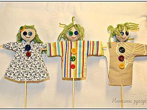 Пугало для комнатных цветов, handmade