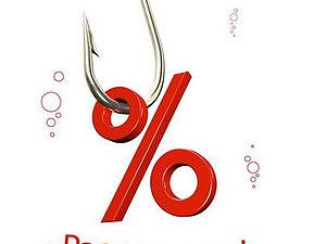 СКИДКА 20% на все валяные украшения!!! только до 14 февраля! | Ярмарка Мастеров - ручная работа, handmade