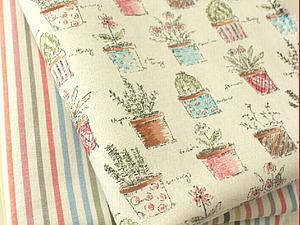 Скидка на ткани в наборах | Ярмарка Мастеров - ручная работа, handmade